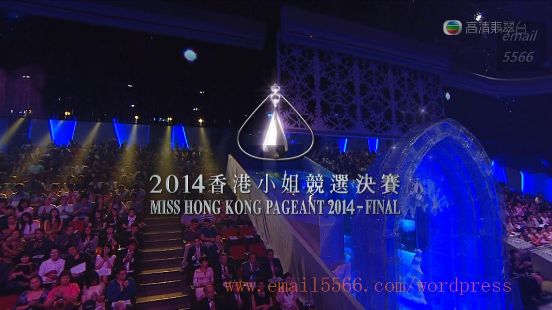 E83GF 2014香港小姐20140831hd-決賽 冠軍 [選美] 2014香港小姐競選決賽20140831HD-決賽 冠軍 E83GF