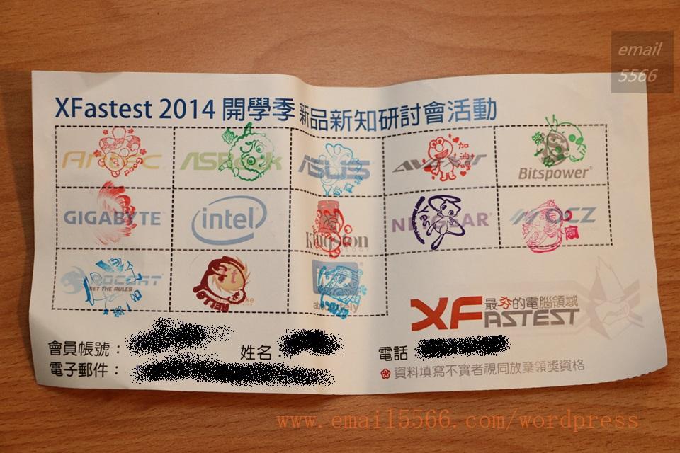 IMG_1247 xfastest 2014 開學季新品新知研討會活動 XFastest 2014 開學季新品新知研討會活動 IMG 1247