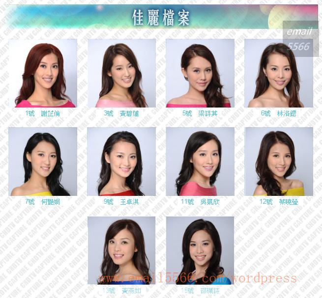 RPuad 2014香港小姐20140831hd-決賽 冠軍 [選美] 2014香港小姐競選決賽20140831HD-決賽 冠軍 RPuad