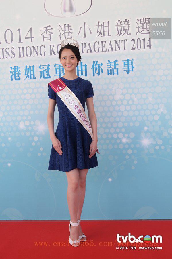 p9012447 2014香港小姐20140831hd-決賽 冠軍 [選美] 2014香港小姐競選決賽20140831HD-決賽 冠軍 p9012447