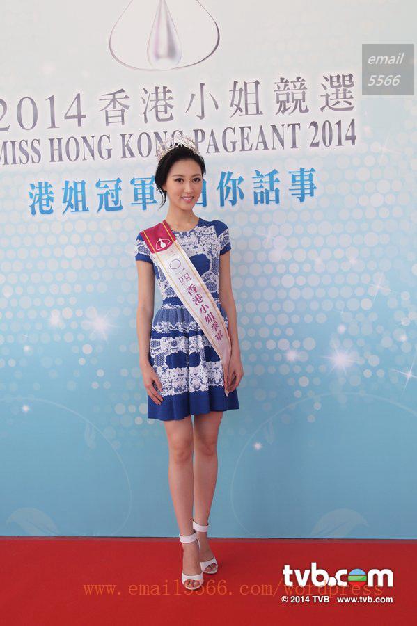 p9012457 2014香港小姐20140831hd-決賽 冠軍 [選美] 2014香港小姐競選決賽20140831HD-決賽 冠軍 p9012457