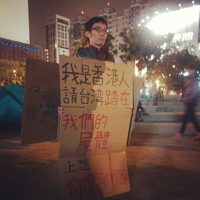 xmLGxjC  爭民主!香港學生遭警方強力清場 xmLGxjC
