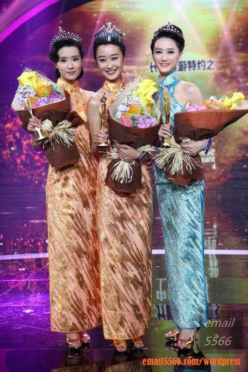 0  [中國] 2014鳳凰衛視 中華小姐環球大賽總決賽-20141025 HD 0