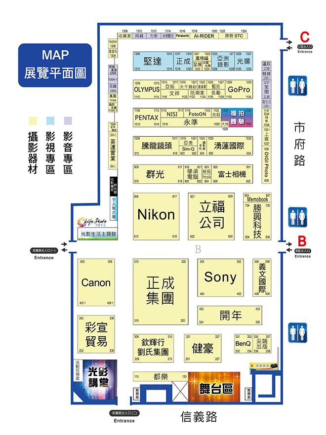 2014floor_plan_s [Show Girl] 2014台北國際攝影器材暨影像應用大展 2014floor plan s