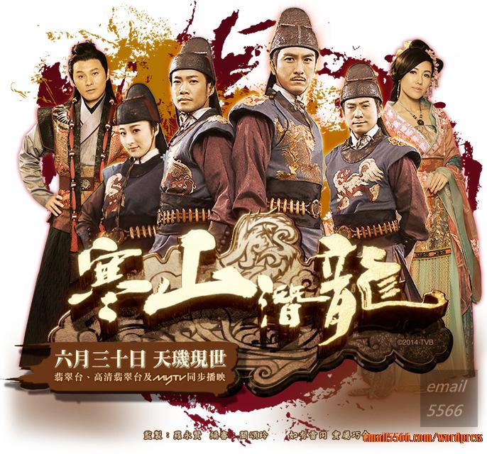 Han Shan qian long