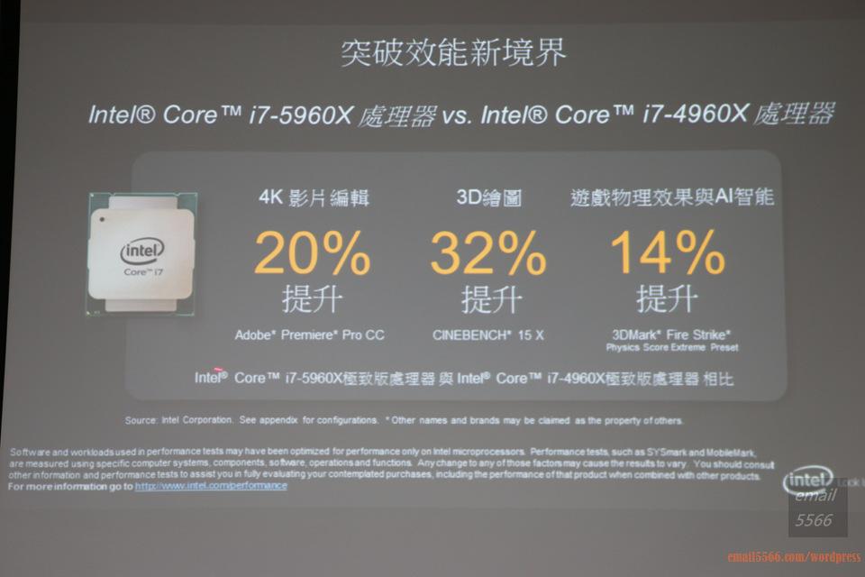 IMG_1806  Intel X99平台效能大解密 & 4K影音應用新世代 IMG 1806