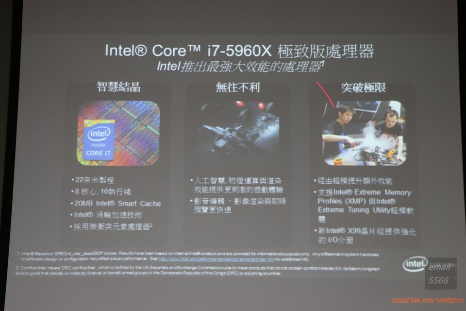 IMG_1824  Intel X99平台效能大解密 & 4K影音應用新世代 IMG 1824