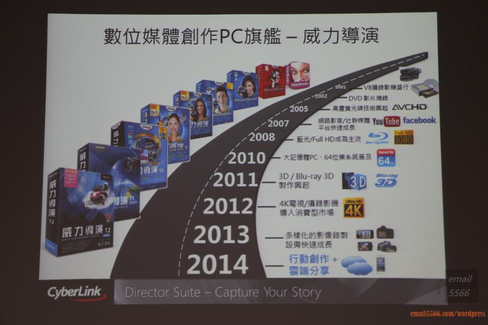 IMG_1825  Intel X99平台效能大解密 & 4K影音應用新世代 IMG 1825