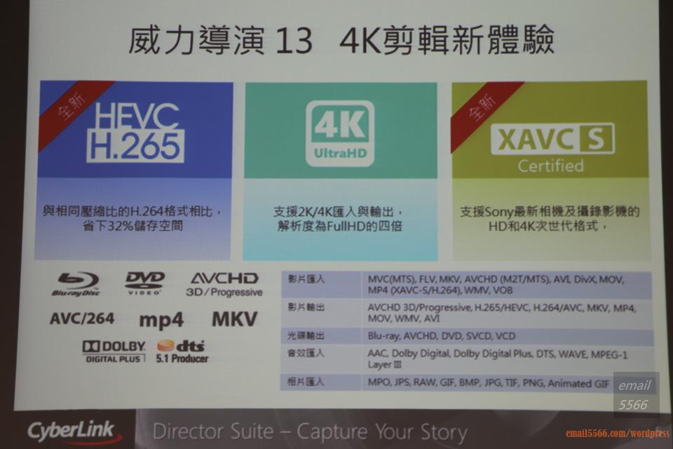 IMG_1829  Intel X99平台效能大解密 & 4K影音應用新世代 IMG 1829