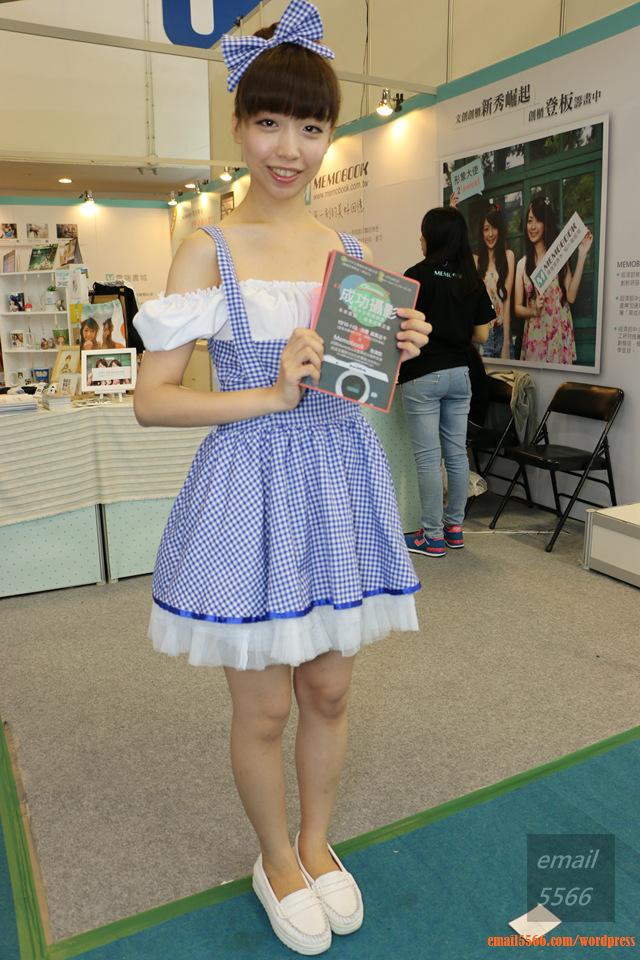 IMG_1934 [Show Girl] 2014台北國際攝影器材暨影像應用大展 IMG 1934