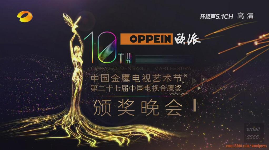 sEukM  [中國] 第十屆金鷹電視藝術節星光大道頒獎晚會-20141012 HD sEukM