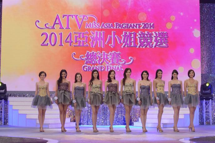 5470c6a1123b2 香港ATV 2014 亞洲小姐競選總決賽-HD 5470c6a1123b2