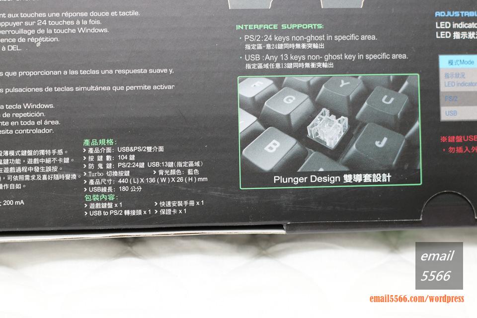 IMG_3610   i-Rocks KR6260E 背光遊戲鍵盤 開箱 IMG 3610