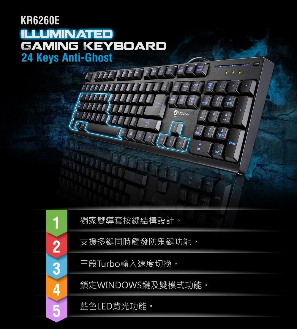 KR6260E_CH_1   i-Rocks KR6260E 背光遊戲鍵盤 開箱 KR6260E CH 1