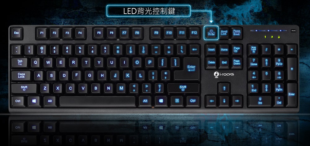 KR6260E_CH_17   i-Rocks KR6260E 背光遊戲鍵盤 開箱 KR6260E CH 17