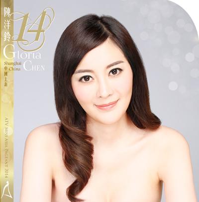ms_finalist_14 香港ATV 2014 亞洲小姐競選總決賽-HD ms finalist 14