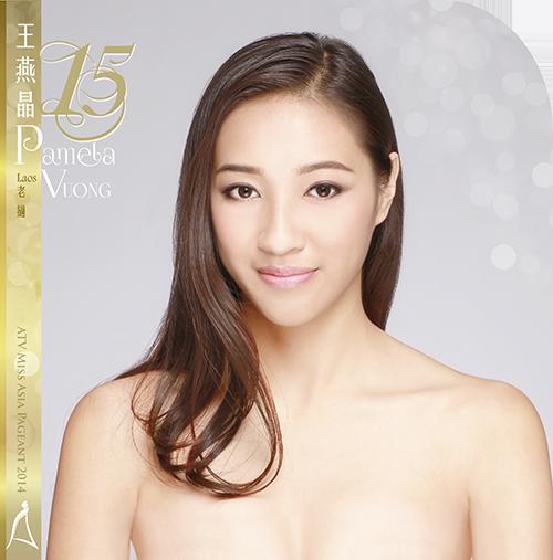 ms_finalist_15 香港ATV 2014 亞洲小姐競選總決賽-HD ms finalist 15