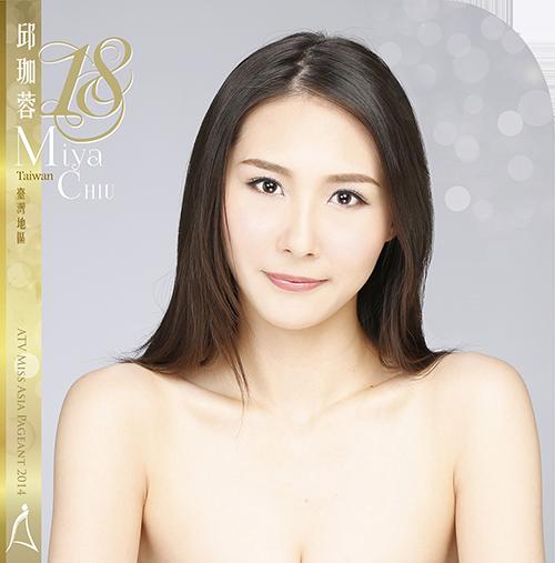 ms_finalist_18 香港ATV 2014 亞洲小姐競選總決賽-HD ms finalist 18