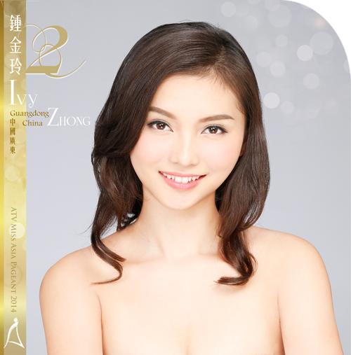 ms_finalist_2 香港ATV 2014 亞洲小姐競選總決賽-HD ms finalist 2