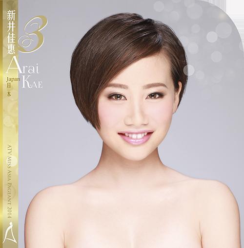 ms_finalist_3 香港ATV 2014 亞洲小姐競選總決賽-HD ms finalist 3