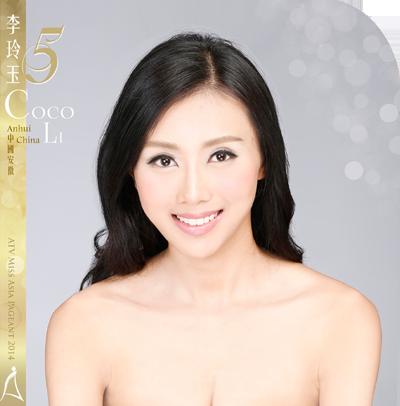 ms_finalist_5 香港ATV 2014 亞洲小姐競選總決賽-HD ms finalist 5