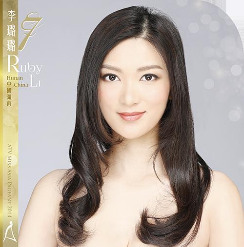 ms_finalist_7 香港ATV 2014 亞洲小姐競選總決賽-HD ms finalist 7