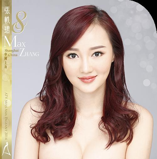 ms_finalist_8 香港ATV 2014 亞洲小姐競選總決賽-HD ms finalist 8