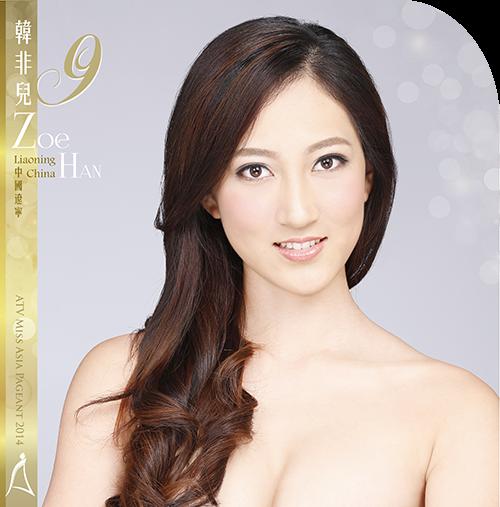 ms_finalist_9 香港ATV 2014 亞洲小姐競選總決賽-HD ms finalist 9