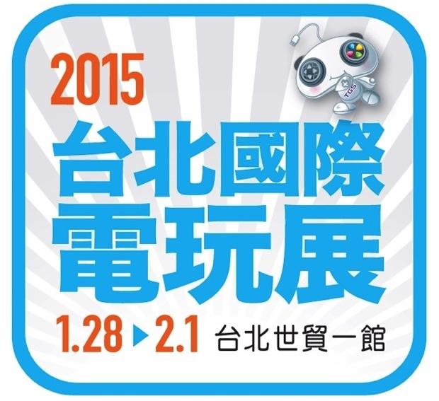 2015-TGS 2015 TAIPEI GAME SHOW 台北國際電玩展 2015 TAIPEI GAME SHOW 台北國際電玩展 2015 TGS