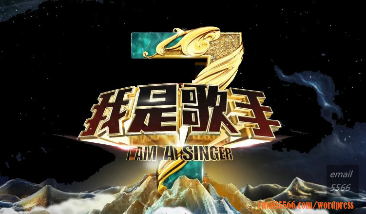 I_am_a_singer_season_3  [陸綜] 我是歌手 HD畫質 各集總整理 I am a singer season 3