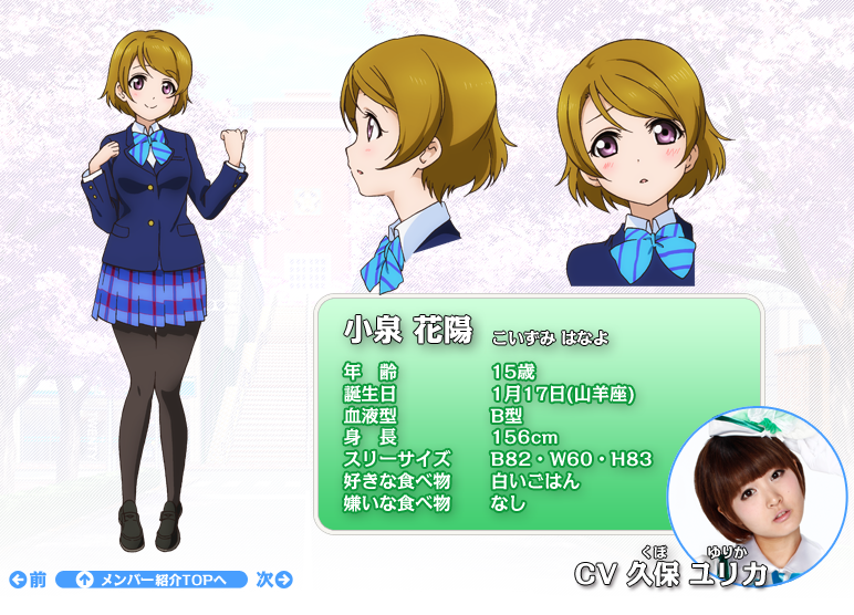 T7UFi [動漫] LoveLive 第二季 03 HD [動漫] LoveLive 第二季 03 HD T7UFi