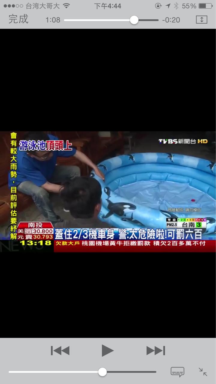 wgcrQg7[1] [爆卦] TVBS 採訪疑似造假 [爆卦] TVBS 採訪疑似造假 wgcrQg71