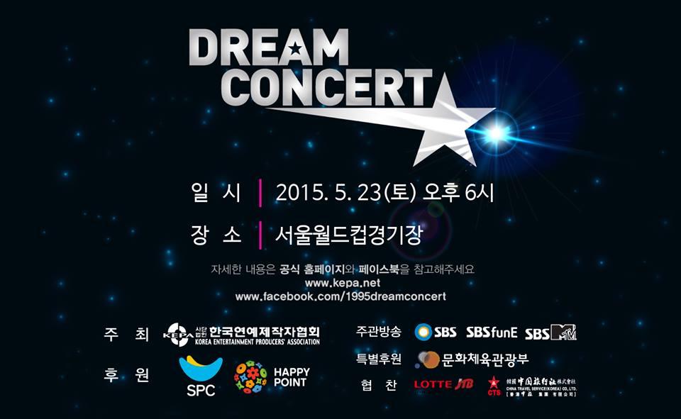 dream-concert1 [南韓] SBS 2015南韓夢想演唱會 [南韓] SBS 2015南韓夢想演唱會 dream concert1