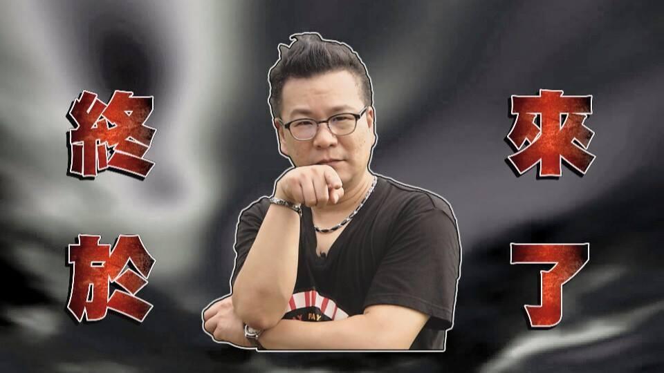 150736_471970646314117_5981209727037395481_n 綜藝玩很大 20150718 HD-馬來西亞 檳城 下 綜藝玩很大 20150718 HD-馬來西亞 檳城 下 150736 471970646314117 5981209727037395481 n