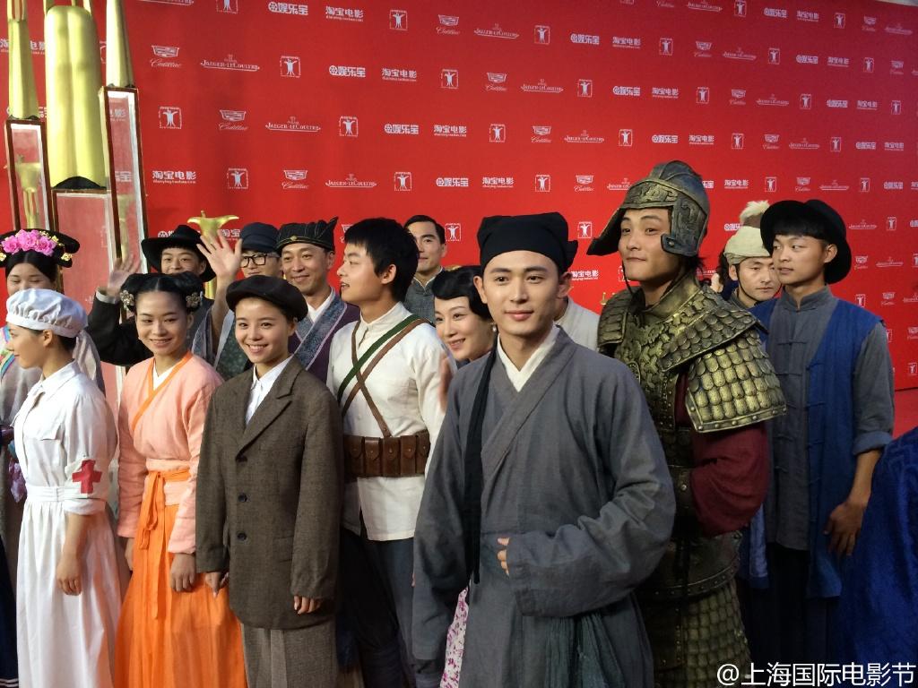 65116c8djw1et2mtqua7nj22io1w0x6p 第十八屆上海國際電影節 開幕式星光大道 第十八屆上海國際電影節 開幕式星光大道 65116c8djw1et2mtqua7nj22io1w0x6p