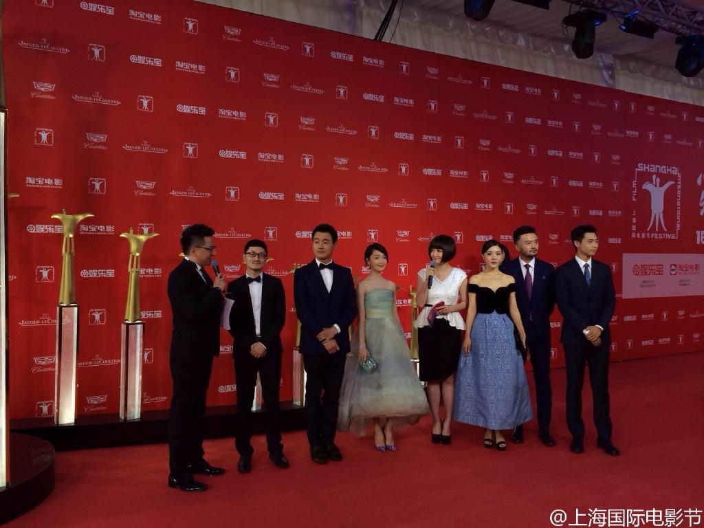 65116c8djw1et2myq0qkcj22io1w0e81 第十八屆上海國際電影節 開幕式星光大道 第十八屆上海國際電影節 開幕式星光大道 65116c8djw1et2myq0qkcj22io1w0e81