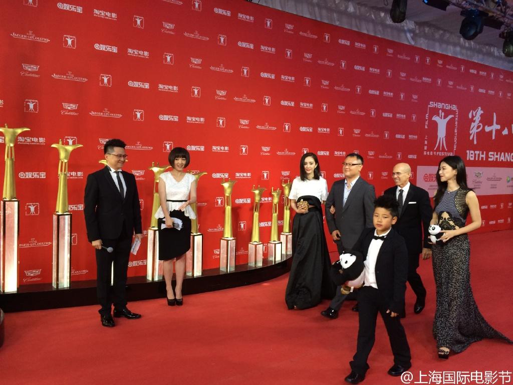 65116c8djw1et2ofb0t0vj22io1w0u0x 第十八屆上海國際電影節 開幕式星光大道 第十八屆上海國際電影節 開幕式星光大道 65116c8djw1et2ofb0t0vj22io1w0u0x