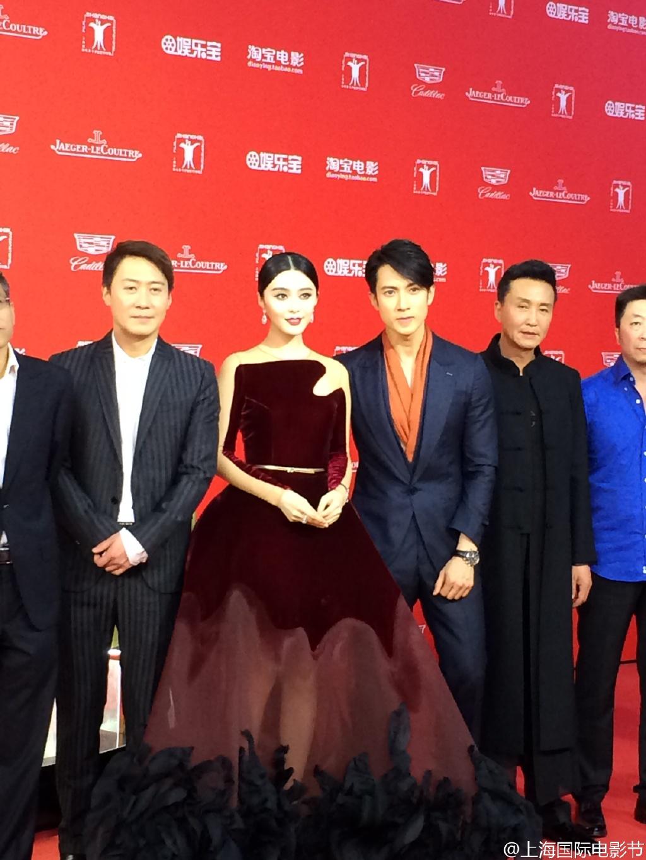 65116c8djw1et2pk81n66j21w02io4qp 第十八屆上海國際電影節 開幕式星光大道 第十八屆上海國際電影節 開幕式星光大道 65116c8djw1et2pk81n66j21w02io4qp