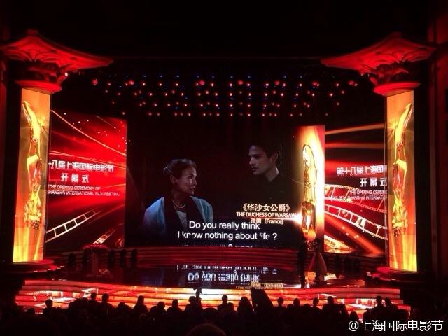 65116c8djw1et2qwynscej20hs0dc0uz 第十八屆上海國際電影節 開幕式頒獎典禮 第十八屆上海國際電影節 開幕式頒獎典禮 65116c8djw1et2qwynscej20hs0dc0uz
