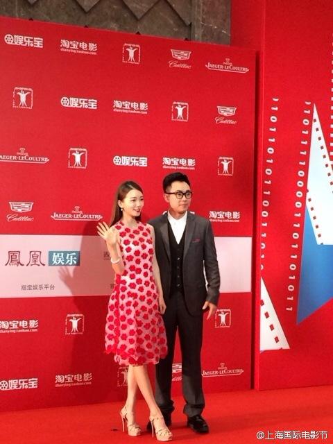 65116c8djw1et7a9vcofrj20dc0hsjtn 第十八屆上海國際電影節 閉幕式星光大道 第十八屆上海國際電影節 閉幕式星光大道 65116c8djw1et7a9vcofrj20dc0hsjtn