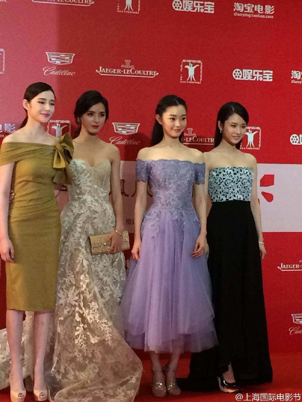 65116c8djw1et7b1r4k2tj21w02io4qp 第十八屆上海國際電影節 閉幕式星光大道 第十八屆上海國際電影節 閉幕式星光大道 65116c8djw1et7b1r4k2tj21w02io4qp