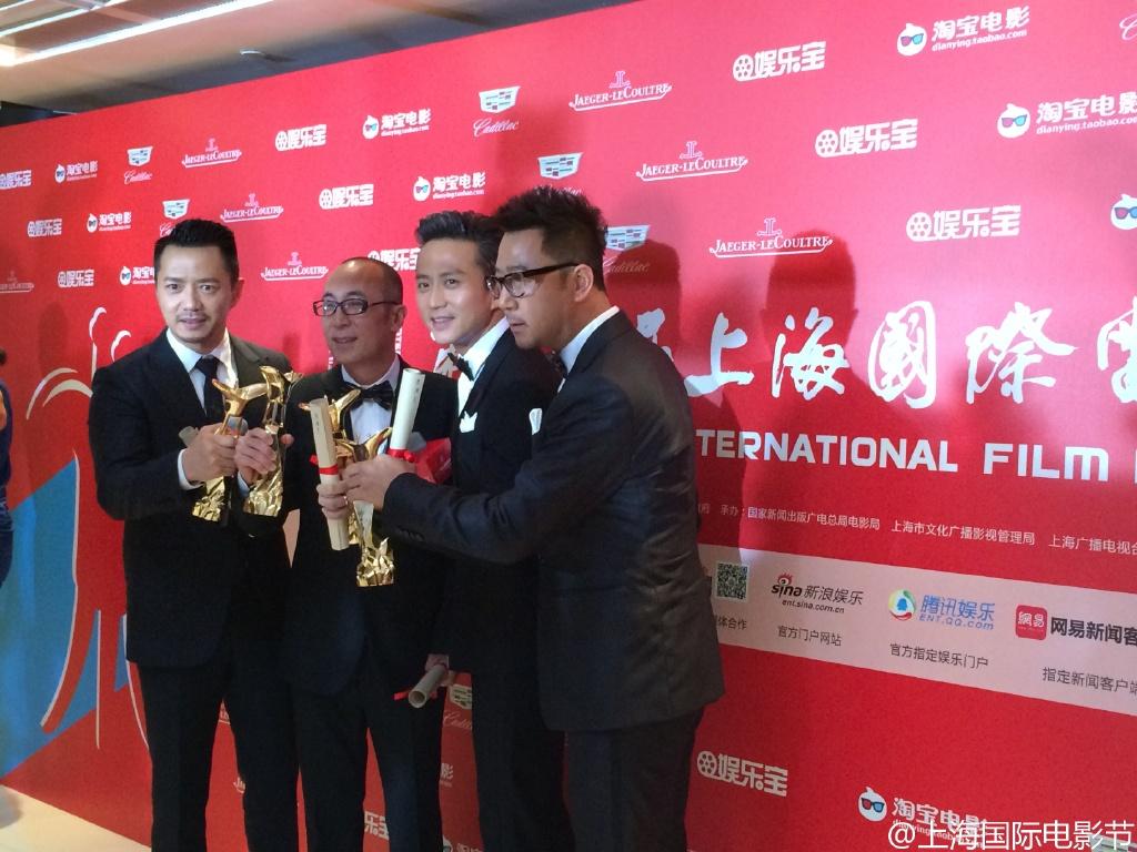 65116c8djw1etc0eed1mmj22io1w0kjl 第十八屆上海國際電影節 閉幕式頒獎典禮 第十八屆上海國際電影節 閉幕式頒獎典禮 65116c8djw1etc0eed1mmj22io1w0kjl