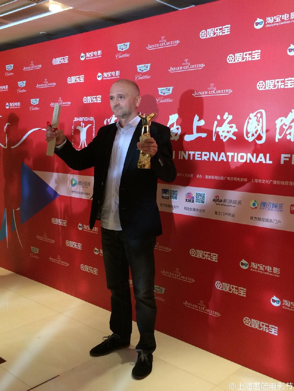 65116c8djw1etc0hunt8pj21w02iohdt 第十八屆上海國際電影節 閉幕式頒獎典禮 第十八屆上海國際電影節 閉幕式頒獎典禮 65116c8djw1etc0hunt8pj21w02iohdt