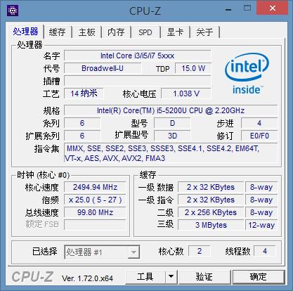HP-6 HP Pavilion 15-ab088TX 筆電 開箱試用 HP Pavilion 15-ab088TX 筆電 開箱試用 HP 6