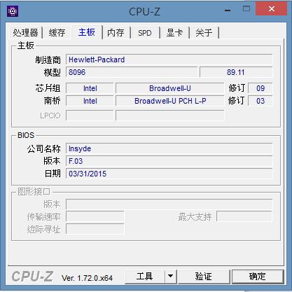 HP-8 HP Pavilion 15-ab088TX 筆電 開箱試用 HP Pavilion 15-ab088TX 筆電 開箱試用 HP 8