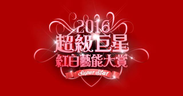 logo_1200x630