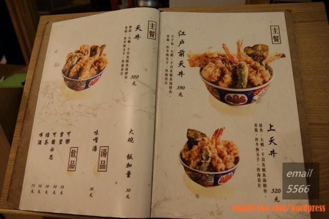 IMG_2752 [食記] 天丼專門店-金子半之助 [食記] 天丼專門店-金子半之助 IMG 2752 640x427