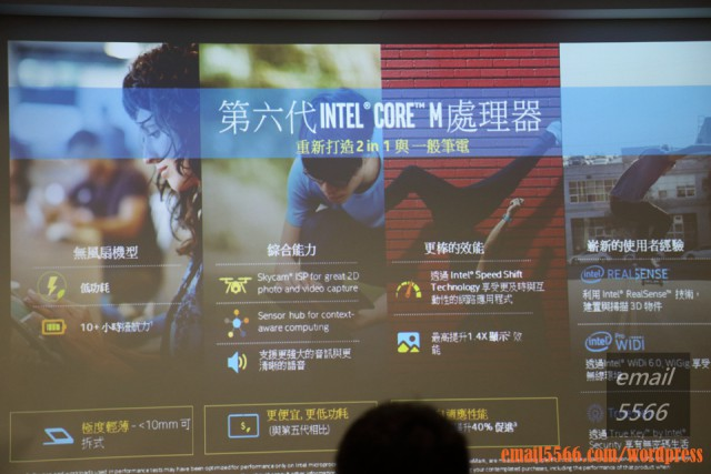 IMG_2923 第6代Intel Core處理器暨平台 超越極限-效能解放體驗會 第6代Intel Core處理器暨平台 超越極限-效能解放體驗會 IMG 2923 640x427