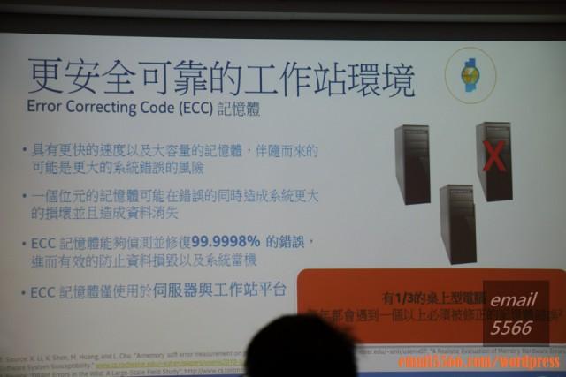 IMG_2929 第6代Intel Core處理器暨平台 超越極限-效能解放體驗會 第6代Intel Core處理器暨平台 超越極限-效能解放體驗會 IMG 2929 640x427