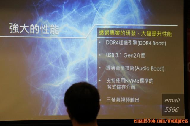 IMG_2936 第6代Intel Core處理器暨平台 超越極限-效能解放體驗會 第6代Intel Core處理器暨平台 超越極限-效能解放體驗會 IMG 2936 640x427